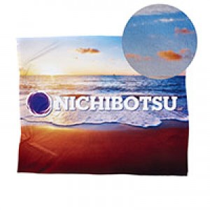 "50"" x 60"" Dye Sublimated Polar Fleece Blanket"